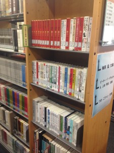 ピーター・F・ドラッカー&上田惇生文庫